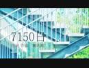 【人l力】7/1/5/0/日【e.m.っ.ぽ.い.ど+z.m】