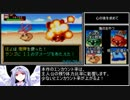 パワプロクンポケット4 RPG編RTA 14分42.4秒