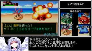 パワプロクンポケット4 RPG編RTA 14分42