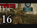 【Total War:WARHAMMER Ⅱ】俺の屍が越えて行くPart16【夜のお兄ちゃん実況】