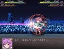 【実況】戦術とか下手な⑨が幻想少女大戦夢を実況プレイ 魔理沙編part45