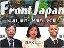 【Front Japan 桜】朝鮮戦争勃発68周年に想う / 『オリンピックと日本人の心』の刊...