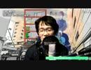GUGU MANGA FRONTIA 第232回放送 約束のネバーランド/鬼滅の刃