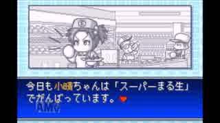 【実況】パワポケ7 パートホントの最終回