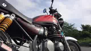【バイク】西風に乗って日本一周 Part.00