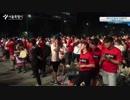 【街頭応援する韓国人】ワールドカップ ロシア大会 F組 第2戦 韓国vsメキシコ