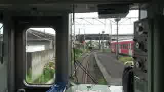 【実質】【前面展望】箱根登山鉄道 箱根湯