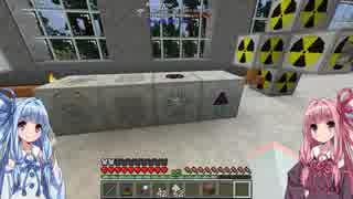 【Minecraft】あおいんふぃにってぃー Par