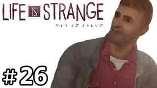 Life Is Strange 【実況】 #26