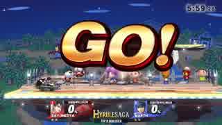 【スマブラ世界大会】日本人のデデデ大王に倒された世界王者がマルスを使い 最強キャラのベヨネッタを倒す試合