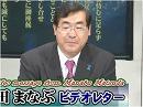 【松田まなぶ】朝鮮半島とAI開発で繰り広げられる米中の覇権...