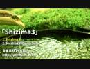 【無料フリーBGM】Shizima3 / ピアノの静
