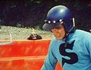 仮面ライダーストロンガー 第18話「怪談 底なし沼」