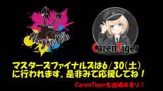 【WoT:クランウォーズ】CWE7-軍拡競争- Episode3 byCROWN