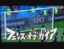 【マリオカート8DX 実況】ぽこてぃ's W杯開幕!