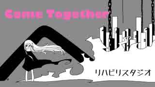 come together /蒼姫ラピス【オリジナル曲】