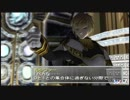 PS4スターオーシャン3 プレイ動画 104
