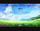 【第一回】ゲームスタッフさんと対談生放送(アーカイブ)【魁さん】