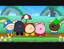 【星のカービィ】Kirby Star Allies - Making Friends【海外アニメーション】
