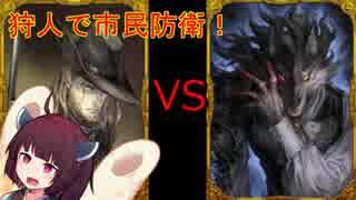 【人狼ジャッジメント】狩人で市民防衛!