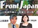 【Front Japan 桜】国境なき世界はユートピアか / 日本に防衛大臣は必要か / IWC総...