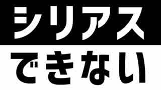 SHIRIGOMI【BLEACH OP1パロ】