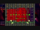 レイディアントシルバーガン(Xbox360) VERY HARD 4面ルートALL 1/2