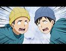 ヒナまつり 第十二話「雪まつり」