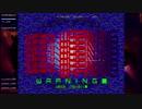 レイディアントシルバーガン(Xbox360) 斑鳩モード VERY HARD 4面ルートALL 1/2