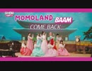 [K-POP] MOMOLAND - Only One You + BAAM (Comeback 20180627) (HD)