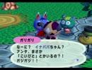 ◆どうぶつの森e+ 実況プレイ◆part61