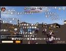 【YTL】うんこちゃん『人狼殺』part14【2018/06/24】
