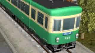 【速報】A列車で行こう9FINAL EDITIONの