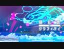 【Project DIVA F 2nd】「積乱雲グラフィティ」Clean PV(みずたまビキニ)
