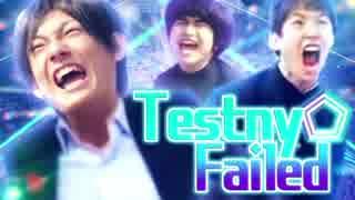 Testny Failed