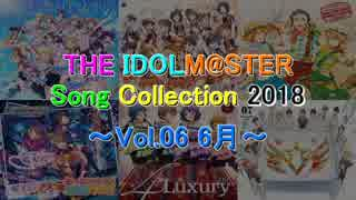 THE IDOLM@STER Song Collection 2018 ~V