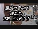 北海道産帆立貝柱出汁ラーメンを食べてみた。