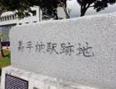 【ゆっくり】徒歩で日本一周part346【那覇→読谷】