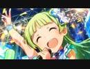 【島原エレナ】ミリオンライブ!アイドル個別メドレー