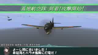 艦これil-2 七十九隻目 北方海域艦隊決戦 4マス目