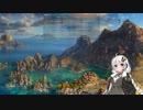 【WoWS】 紲星あかりがWorld of Warshipsで遊ぶ Part39 【VOI...