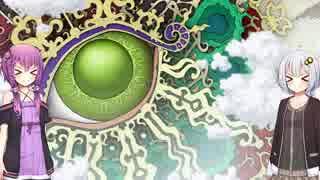 ゆづきずと不思議な絵Part1【Gorogoa】