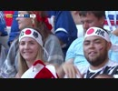 BBC版 《2018W杯》 [GL第3節:グループH] 日本 vs ポーランド(2018年6月28日)