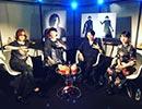 SugizoTube Vol.3 [Full]〜葉月、悠介(lynch.)生出演〜【会員限定】