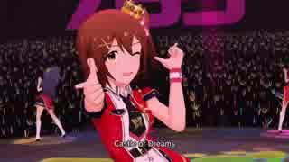 ミリシタ『UNION!!』プリンセスver
