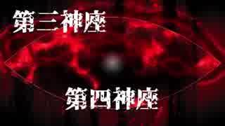【DiesMAD】パンテオン(short)