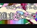 【ニコカラ】精神崩壊シンドローム chorus only【たんこぶ野朗】