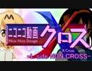ニコニコ動画X -L side NON CROSS-