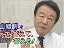 【青山繁晴】教育とオールドメディアと民意-日本と世界の民の違い / 在...