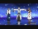 【MMDうたわれ】Melody Line【モデル配布】